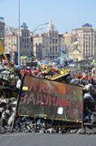Barricade of Maidan in the Ukrainian capital Stock Photo