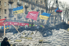 Barricades in the streets of Kyiv Stock Photography
