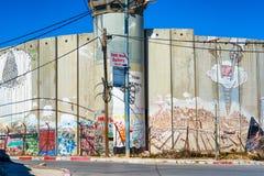 Barriera di separazione israeliana Fotografia Stock Libera da Diritti