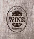 Barril de vino stock de ilustración