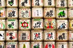 Barriles de motivo fotografía de archivo libre de regalías