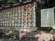 """Barriles del motivo en Meiji JingÅ """"Srine, Tokio, Japón imágenes de archivo libres de regalías"""