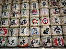 """Barriles del motivo en Meiji JingÅ """"Srine, Tokio, Japón fotografía de archivo"""