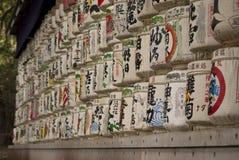 Barriles grandes del motivo en Tokio Fotografía de archivo libre de regalías