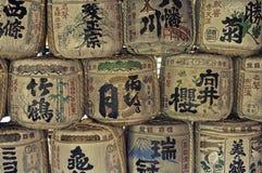 Barris pintados de Japão fotografia de stock