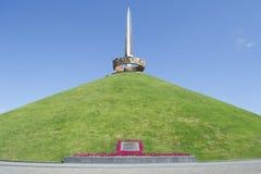 Barrow of Glory. In Minsk, Belarus. In memory of the World War II Victory royalty free stock photo
