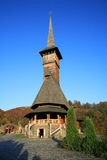 Barsana Monastery. Traditional architecture of Barsana Monastery, Maramures, Romania Stock Photo