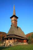 Barsana Monastery. Sunset colours at Barsana Monastery, Maramures, Romania Royalty Free Stock Images