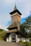 Barsana Monastery - The Entrance Bell Tower. The entrance bell tower at barsana Monastery. Barsana is one of the wooden churches in Maramures, a beautiful Royalty Free Stock Images