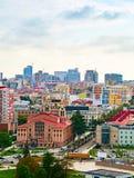 Barumi city, Georgia Royalty Free Stock Image