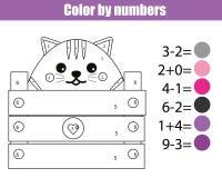 Barwić stronę z ślicznym kota charakterem Barwi liczb dzieci edukacyjną grze, rysuje dzieciak aktywność Matematyki gra Zdjęcia Stock