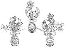 Barwić strony z symbolami Wielkanocny pisklęcy jajko Obraz Royalty Free