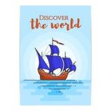 Barwi statek z błękitnymi żaglami w morzu Żaglówka na fala dla wycieczki, turystyka, agencja podróży, hotele, urlopowa karta, szt ilustracja wektor
