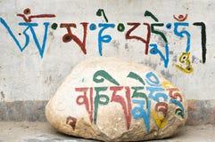 Barwiona Buddyjska modlitwa zdjęcie stock