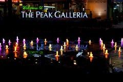 Barwione fontanny Zdjęcia Royalty Free