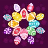 Barwioni Easter jajka Royalty Ilustracja