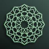 Barwiony Arabski ornament na ciemnym tle symetryczne wzoru Wschodnia Islamska heksagonalna rama royalty ilustracja
