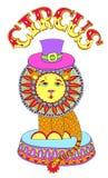 Barwiony kreskowej sztuki rysunek cyrkowy temat - lew wewnątrz ilustracja wektor
