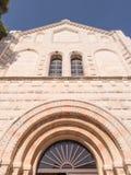 Basílica del Dormition en el monte Sion en Jerusalén Foto de archivo libre de regalías