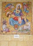 A basílica do aviso Imagem de Stock