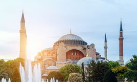 Basílica do Hagia Sophia Church Holy Wisdom Istanbul foto de stock royalty free