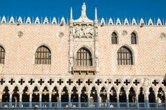 Basílica do quadrado de St Mark fotografia de stock