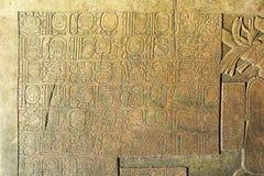 Bas-ανακούφιση επί του archeological τόπου Palenque Στοκ Φωτογραφία