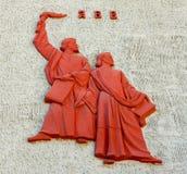 Bas Cyril e Methodius nell'edificio scolastico eponimo in Bourgas, Bulgaria Fotografie Stock