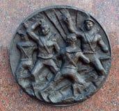 Bas-hulp de 'Vloot van de Zwarte Zee 'op Victory Memorial Complex in Moskou royalty-vrije stock foto