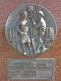 Bas-hulp gewijd aan arbeiders van achtergedeelte tijdens Grote Patriottische oorlog, op granietvoetstuk van kolom Royalty-vrije Stock Foto's