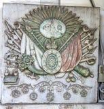 Bas-hulp op de muur in het Topkapi-Museum in Istanboel stock foto