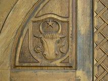 Bas-hulp van het wapenschild van Moldavië Royalty-vrije Stock Afbeeldingen
