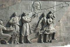 bas pomnikowa ulgi rakieta Zdjęcie Stock