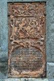 Bas-relief antigo Imagens de Stock