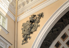 Bas-relief on the Arch of the General Staff in St. Petersburg Royalty Free Stock Photo