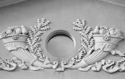 Bas-relief on building, Metallostroy. Stock Photos