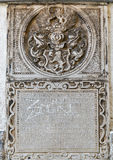 Bas relief, Cathedral of St. Agidius in Graz, Austria Royalty Free Stock Photo