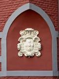 Bas-relief of coat of arms of the Dutch Bishop Maximiliaan Antoon van der Noot Stock Photography