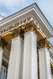 The bas-relief on the column Stock Photography
