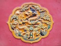 Bas-relief con il drago cinese Fotografia Stock Libera da Diritti