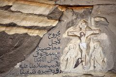 Bas relief from Coptic Church Royalty Free Stock Image