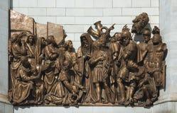 Bas-relief de bronze no templo de Christ, Moscovo Imagens de Stock Royalty Free