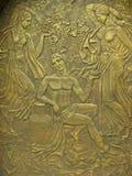 Bas-relief de cobre en base de mitos antiguos Fotos de archivo