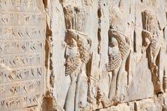 Bas-relief de soldados persas Fotos de archivo