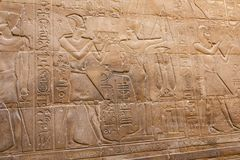 Bas relief depicting Osiris and the Nile flooding stock photography
