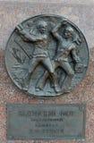 """Bas-relief """"flotte baltique """"au complexe commémoratif de victoire sur la colline de Poklonnaya à Moscou image libre de droits"""