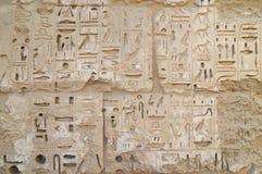 Bas-relief Hieroglyphic immagini stock