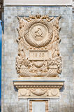 Bas-relief on the main entrance gate of Gorky Park, Moscow Stock Images