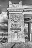 Bas-relief on the main entrance gate of Gorky Park, Moscow Royalty Free Stock Image