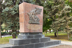 Bas-relief Mass grave of soldiers internationalists of the Secon Stock Image